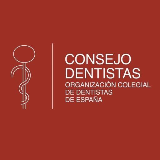 Nota de prensa: El Consejo General de Dentistas muestra su preocupación ante las noticias publicadas sobre determinadas mercantiles